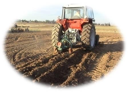 خدمة التربة